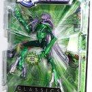 DC Universe Green Lantern Classics Wave 2 G'Hu