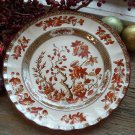 "Spode Copeland INDIAN TREE 7-3/4"" Salad Plate (Old Backstamp)"