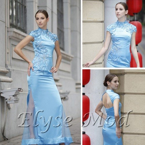 ELYSEMOD Sheath/Colum  Halter Asymetrical Embroidery Quick Delivery Bridesmaid Wedding Party Dress