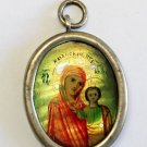 19th Cent. Russian Mini Icon Our Lady of Kazan in Sterling Medallion Frame
