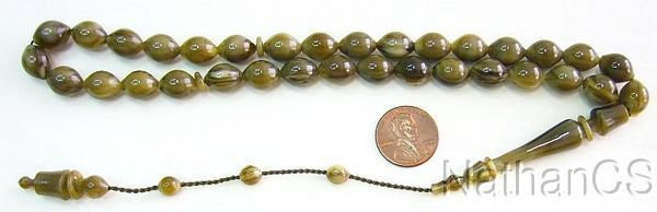 Prayer Beads Sandalous Tesbih Turkish Amber Catalin - SUFI CARVING - Collector's
