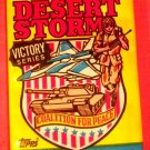 Desert Storm Trading Cards YELLOW (1) Pack Topps