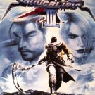 SOULCALIBUR III: Bradygames Strategy Guide PS2
