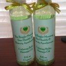 Hanani's Baby Oil (6oz)