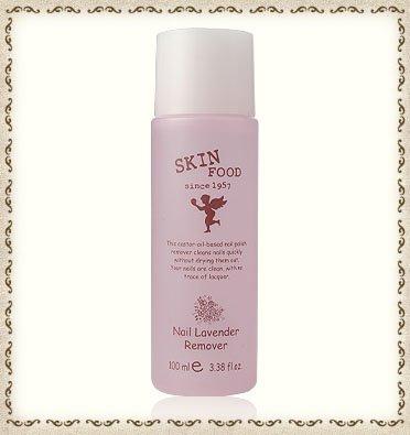 Nail Lavender Remover