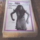 ROLLING STONE  #45- NOV. 1, 1969- TINA TURNER COVER.. JOHNNY CASH, PHIL SPECTOR