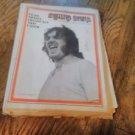 Rolling Stone Magazine 1969 Issue Eric Clapton Blind Faith Iggy Pop Vintage Rare