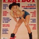 Playboy Magazine - July 1992 Pam (Pamela) Anderson, Madonna, Michael Keaton, Nicole Kidman