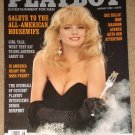 Playboy Magazine - August 1992 Housewives, Ross perot, Derek Humphry, Madison Ave sex