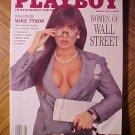 Playboy Magazine - August 1989 Women of Wall street, Mike Tyson, John Candy, John Mellencamp