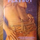 Playboy Magazine - February 1971 Tim Murton, Russia, executive jets, Michael Crichton
