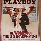 Playboy Magazine - November 1980 (B) Election special, Michael Douglas, sex in cinema,  NFL