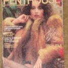 Penthouse magazine - November 1980 Ed Clark, Government phone evesdropping, Koko the talking gorilla