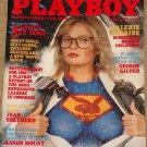 Playboy Magazine - August 1981 Valerie Perrine, George Gilder, NFL football, Joan Rivers