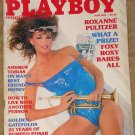 Playboy Magazine - June 1985 Sparky Anderson, Tom watson, How to live with someone