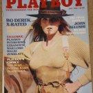 Playboy Magazine - July 1984 Bo Derek, Final days of John Belushi, Walid Jumblatt, Fran Lebowitz