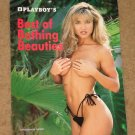 Playboy Magazine - 1998 Best of Bathing Beauties supplement, Anna Nicole Smith and other hotties