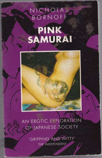 Pink Samurai Nicholas Bornhoff (Paperback)
