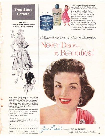 Jane Russell Lustre Creme advertisement Big Rainbow promo