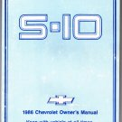 Chevrolet S-10 1986 owners manual