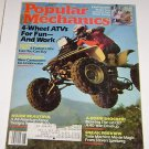 Popular Mechanics August 1985 4-wheel ATVs Home Video