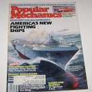 Popular Mechanics Magazine July 1988 Americas new fighting ships