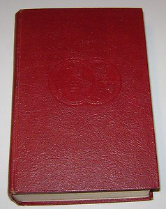 Websters New American Dictionary 1954