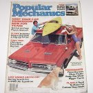 Popular Mechanics December 1981 Fiero Owners Search for WW2  Air Squadron