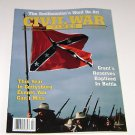 Civil War Times Illustrated 1988 This year in Gettysburg - Grants Reserves