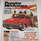 Popular Mechanics December 1981 How to keep your car new 1957 Belair cover