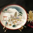 2434 Vintage Japan Geisha Girl Porcelain Saucer