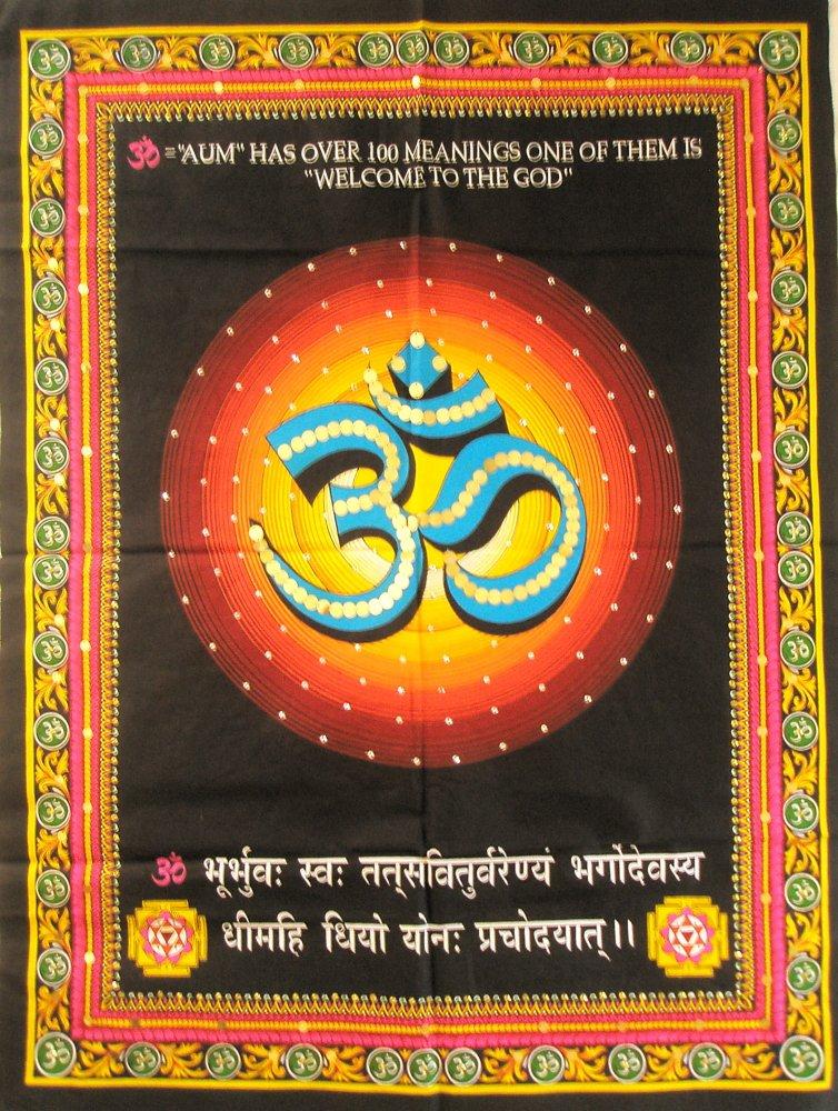 Hindu Symbol Om Aum Gayatri Mantra Sanskrit Tapestry