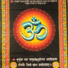 Hindu Symbol OM AUM Gayatri Mantra Sanskrit Tapestry Sequin Wall Hanging India Home Decor Art