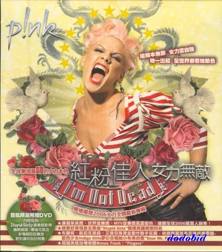 PINK I'm Not Dead [CD+DVD] +bonus tracks+ Poster Taiwan