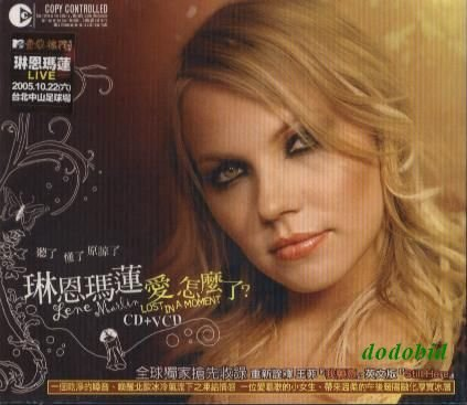 LENE MARLIN Lost In Moment 2-disc [CD+VCD] Taiwan w/BOX
