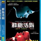Inside Blu-ray BD A l'interieur English Sub New BEATRICE DALLE-ALYSSON PARADIS