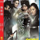 Shadowless Sword 2005 Blu-ray BD English Subtitle Korean CHOI JI WOO New