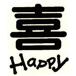 """1.5"""" """"Happy"""" Chinese Symbol Tattoo"""