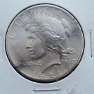 1921 Peace Silver Dollar (Key Date)