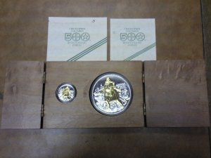 Christopher Columbus 500 Quincentenary Jubilee Set (Proof)