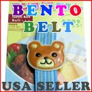 Bear Bento Japanese Lunch Box Belt - Elastic Strap From Japan NEW