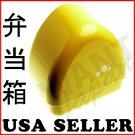 Urara Yellow Flower Bento Box NEW Japanese Onigiri Lunch