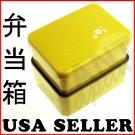 Urara Yellow Flower Bento Box NEW Japanese Lunch Rectangle 2 Tier