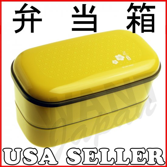 Urara Yellow Flower Bento Box NEW Japanese Lunch Oval 2 Tier