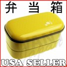 Urara Yellow Flower Bento Box NEW Japanese Lunch Oval 2 Tier
