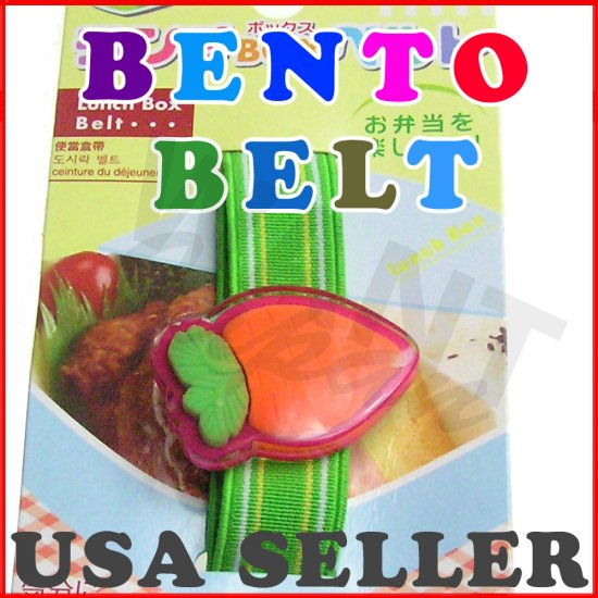 Carrot Bento Japanese Lunch Box Belt - Elastic Strap From Japan NEW