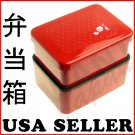 Urara Red Rabbit Bento Box NEW Japanese Lunch Rectangle 2 Tier