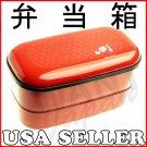Urara Red Rabbit Bento Box NEW Japanese Lunch Oval 2 Tier