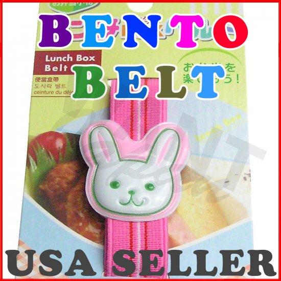 Rabbit Bento Japanese Lunch Box Belt - Elastic Strap From Japan NEW