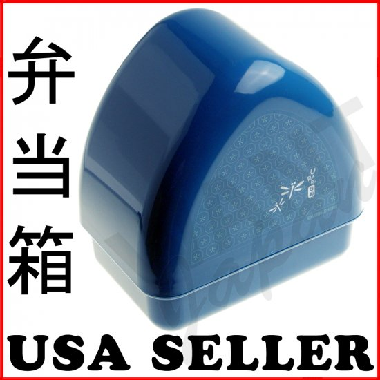 Urara Blue Dragonfly Bento Box NEW Japanese Onigiri Lunch